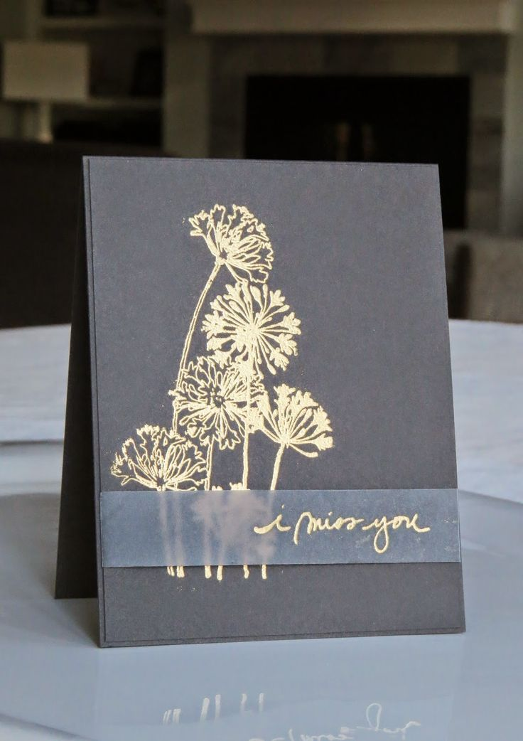 handmade card ... dark gray with gold embossed flowers ... band of vellum with e...