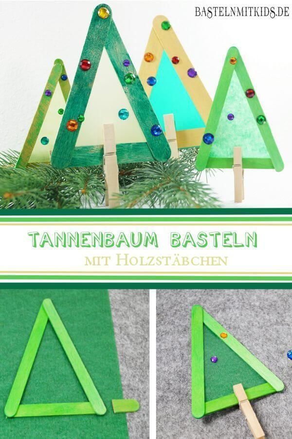 Tannenbaum tinker with children and toddlers