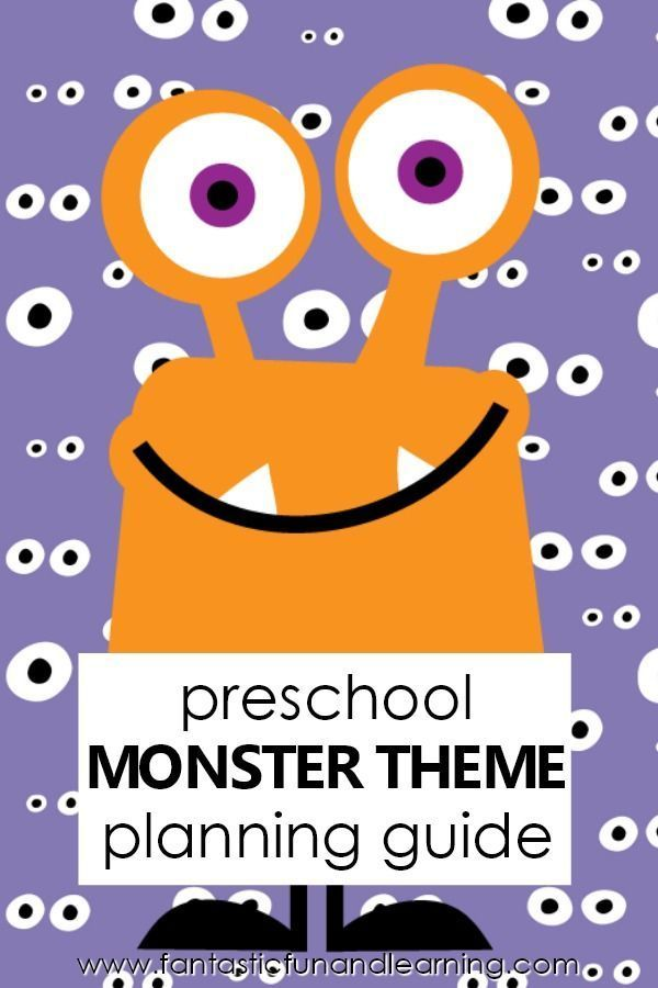 Preschool Monster Theme Activities-Planning guide for preschool monster theme. L...