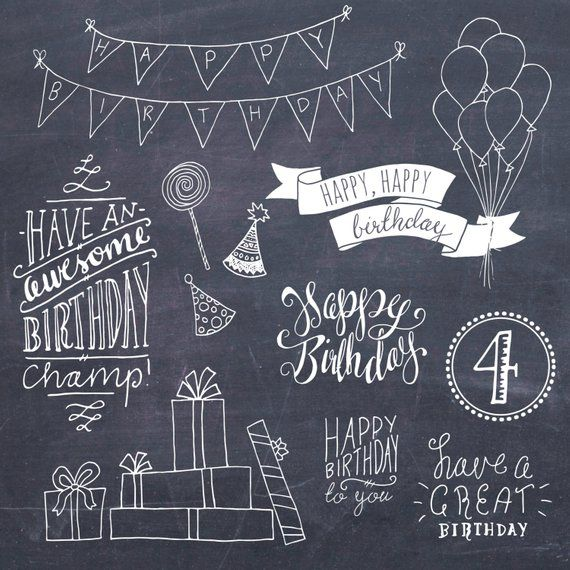 Happy Birthday Clip Art Set // Hand Lettering Word Art // Photoshop Brush PSD Vector // DIY Card // Girl Boy Party // Commercial Use