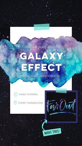 Create a Watercolor Galaxy Effect in Adobe Photoshop - Every-Tuesday