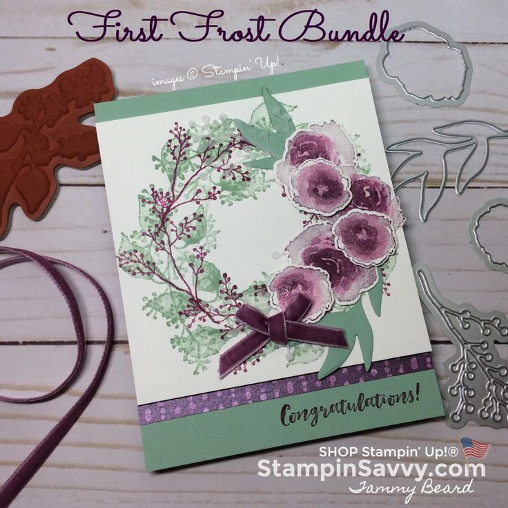 First Frost Bundle: 2-for-1 Wreath Card - ❤ Stampin' Savvy